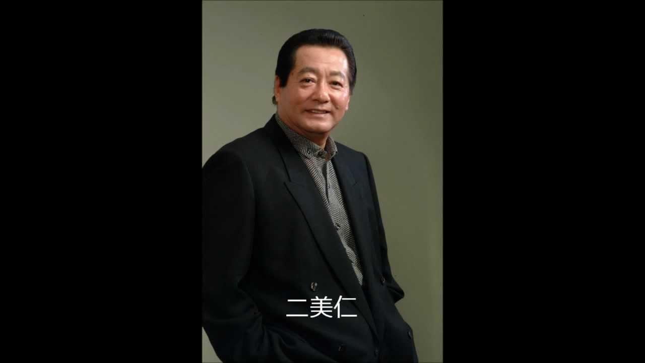 津軽じょんがら流れ唄 二美仁(...