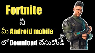 fortnite download on android mobile in Telugu