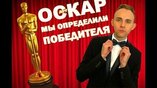 """Оскар 2019: обзор номинации """"Лучшая песня"""""""
