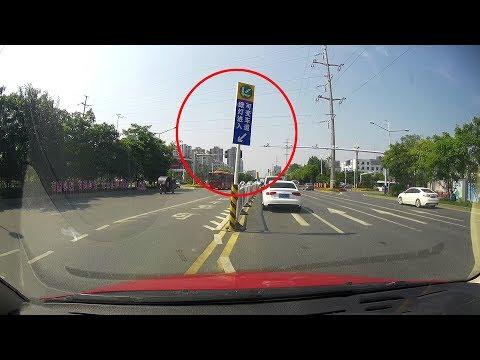 学会使用可变车道,可以光明正大的逆行,不罚款不扣分!