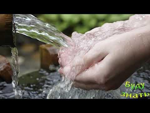 Вода артезианская - самая БЕЗОПАСНАЯ и Полезная, Откуда НАЗВАНИЕ?