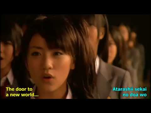 AKB48 - SAKURA NO HANABIRATACHI 2008 -  桜の花びらたち (English and Romaji Subtitles)