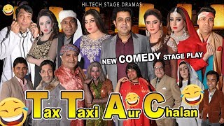TAX TAXI AUR CHALAN - Naseem Vicky New 2019 Full Punjabi Comedy Stage Drama - Hi-Tech Stage Dramas