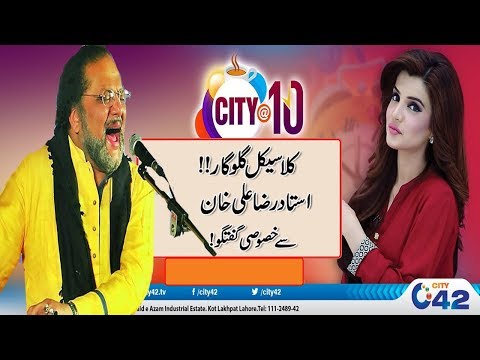 Exclusive Talk With Ustad Raza Ali Khan Classical Singer! - City @10 | 17 April 2019