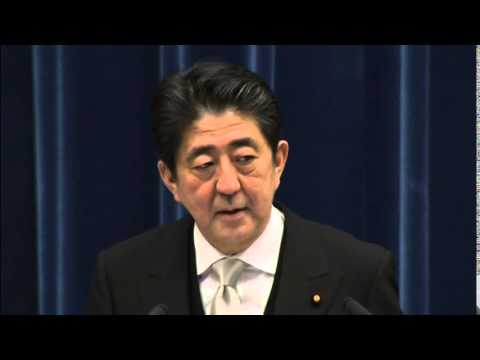3141 JAPAN-POLITICS ABE NEWSER