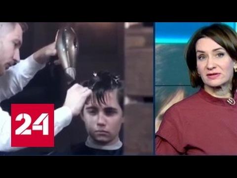 Москвичка обнаружила в детском салоне стрижку