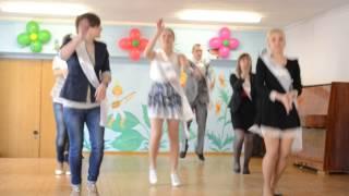 Танцы! Последний звонок 2014! 11А СШ108