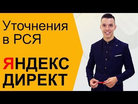 Доски объявлений в Германии на русском языке. Германия.