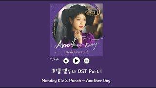 [韓繁中字] Monday Kiz(먼데이키즈) , Punch(펀치) - Another Day - 德魯納酒店 호텔 델루나 OST Part 1