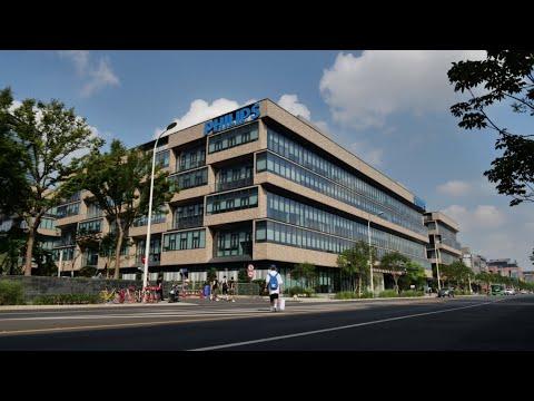Philips China Shanghai campus tour