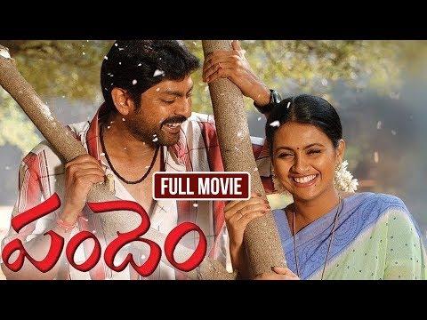 Pandem Telugu Full Length HD Movie | Jagapati Babu | Kalyani | South Cinema Hall