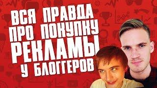 Как начать зарабатывать На YouTube и получать деньги за Рекламу
