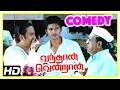 Vandhaan Vendraan full Movie Comedy | Tamil Movie Comedy scenes | Jiiva & Santhanam Comedy scenes