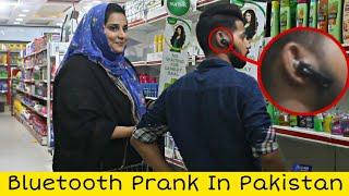 Bluetooth Prank in Walmart | Prank in Pakistan