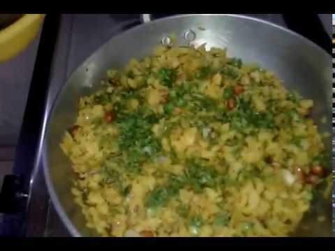 poha |quick poha recipe| how to make poha|Cooked Flattened Rice|