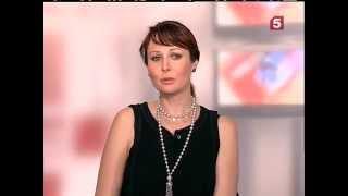 """Ольга Погодина в программе """"Утро на 5"""". 26.08.2015"""