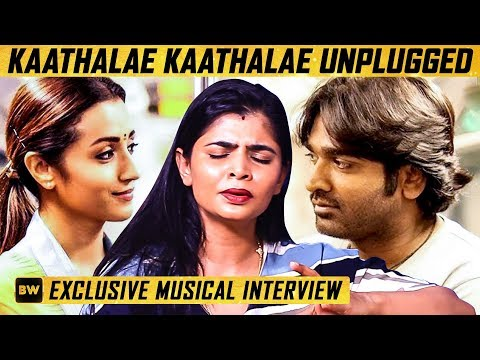 96 Kaathalae Unplugged with Chinmayi | Vijay Sethupathi | Trisha | GND02