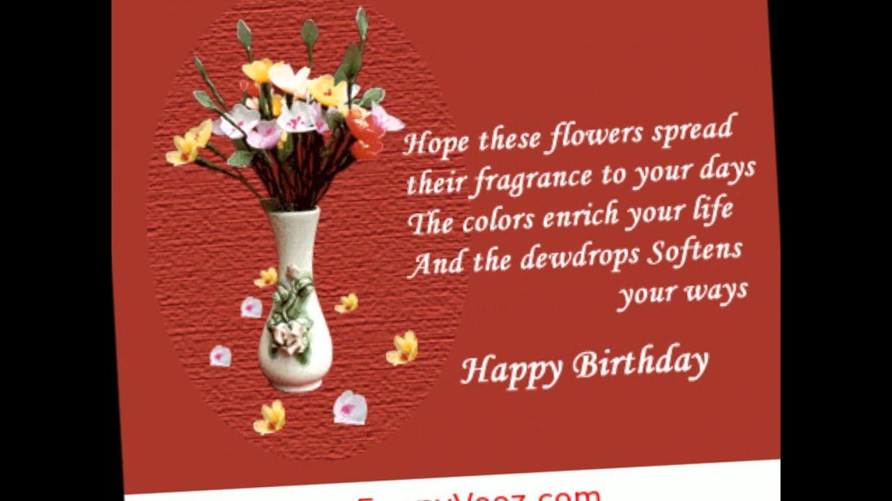 youtube fantomi sretan rođendan Sretan Rođendan Verice   YouTube youtube fantomi sretan rođendan