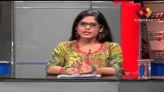 Pravasa Lokam 05/02/16 Full Episode