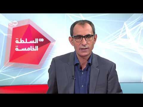 السلطة الخامسة: هجوم سعودي حاد على مصر السيسي بعد مؤتمر الشيشان thumbnail