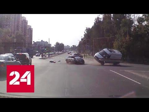 Мощное столкновение легковушки со скорой во Всеволожске сняли на видео - Россия 24