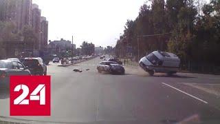 Смотреть видео Мощное столкновение легковушки со скорой во Всеволожске сняли на видео - Россия 24 онлайн