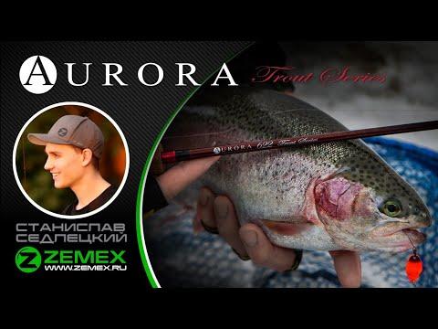 Zemex Aurora