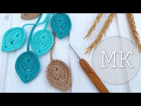 Вяжем простой и красивый листик крючком. How To Crochet A Nice And Simple Leaf
