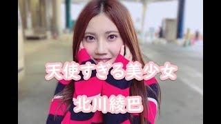 天使すぎるシリーズ(≧▽≦) チャンネル登録よろしくお願いします♪ ...
