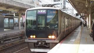 JR東西線321系三ノ宮駅発車