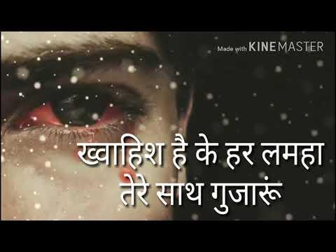 Ankh Hai Bhari Bhari Dj Rahul takawade