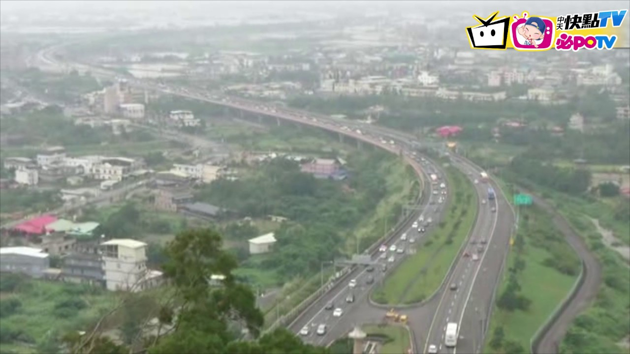 【即時】國五北上湧現車潮 雪隧目前回堵約四公里車速約40公里 - YouTube