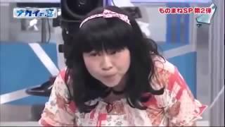やしろ優 芦田愛...