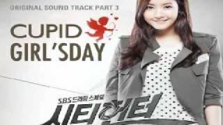 [ MP3 ] Girl