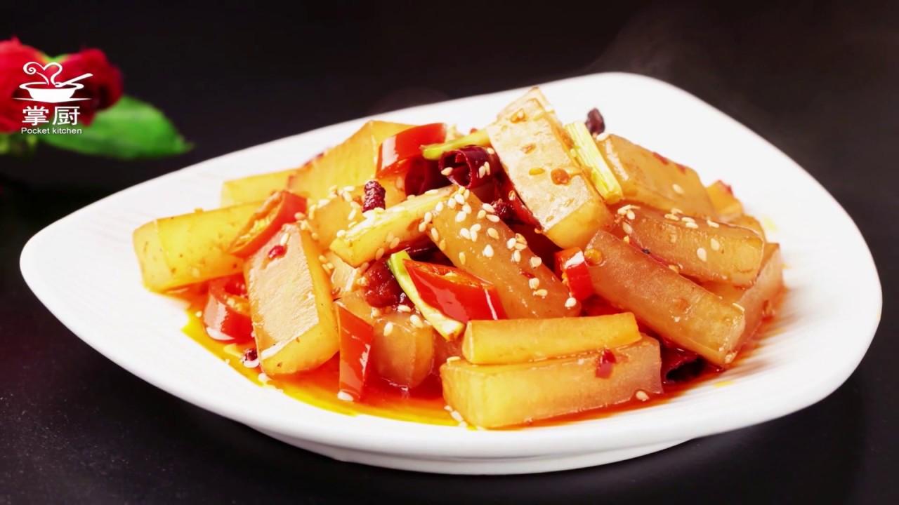 簡簡單單的蘿蔔,其味道卻不簡單,香的迷人,辣的過瘾,還等什麽,川味燒蘿蔔|美食教程|掌廚家常菜