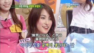 KARA、少女時代、2PM、SHINeeの共演.