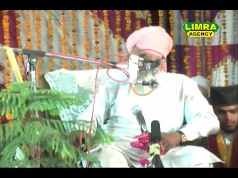 Bul Bule Bengal Hazrat Maulana Hanif Aarvi Part 3 New Program Devan Shareef HD India