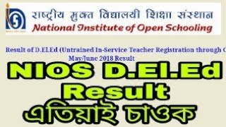 NIOS D.El.Ed untrained teacher 1st sem exam results 2018