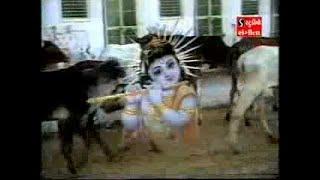 Choti Choti Gaiya - Lord Krishna Bhajan