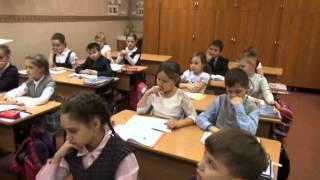 Урок русского языка 3 класс УМК ПНШ Что такое устоичивые выражения