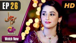 Karam Jali - Episode 26 | Aplus Dramas | Daniya, Humayun Ashraf | Pakistani Drama