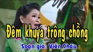 Karaoke vọng cổ ĐÊM KHUYA TRÔNG CHỒNG - ĐÀO [Beat hay]