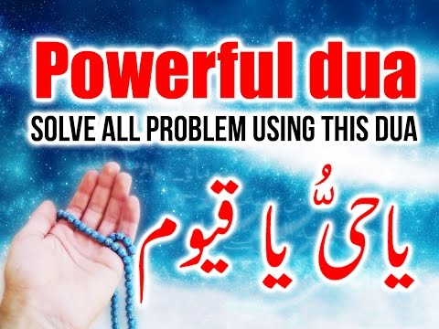 ya hayyu ya qayyum zikir - POWERFUL RUQYAH ᴴᴰ - Powerful dua Solve all problem using this dua