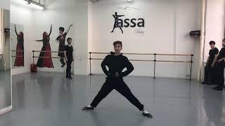 Репетиция Горского Асса