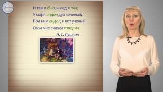 Русский язык. 6 касс. Наклонение глагола.  Изъявительное наклонение