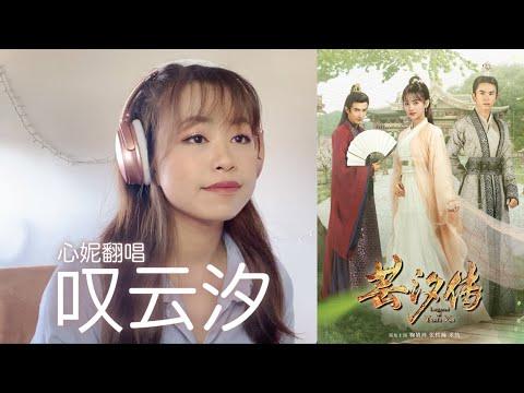 【INDO SUB】Shi Cha Hai ❤ 什刹海 ❤ EP12 Liu Pei Qi, Lian Yi Ming, Cao Cui Fen, Gabrielle Guan from YouTube · Duration:  45 minutes 26 seconds