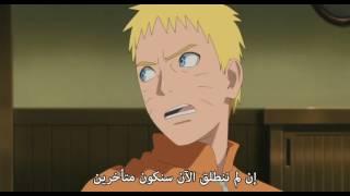 Boruto the movie OVA Naruto Hokage Ni Natta Hi HD مترجم