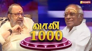 """Kavignar Vaaliyin"" Vaali 1000 Chat Show | Mellisai Mannar M.S. Viswanathan"