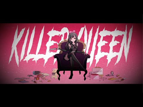 キラークイーン/Ayase/covered by ブラックアイ【歌ってみた】