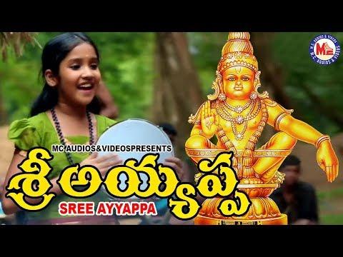 అయ్యప్ప-దింతక-పెట్ట- ayyappa-dhimthka-petta- lord-ayyappa-swamy-telugu-devotional-songs